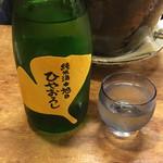 久鶴 - 純米酒 十旭日 ひやおろし