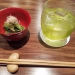 都立大学 ぶらんこ - 料理写真:
