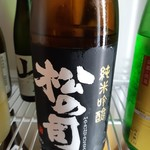 鮨 割烹 二代目 司 - 美味しかった地酒