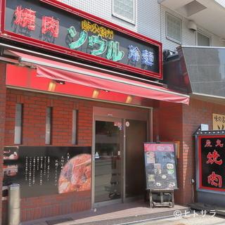 美味しい肉を求めて訪れるゲストで賑わう予約必須の人気店