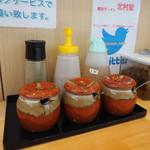 横浜ラーメン 北村家 - 薬味