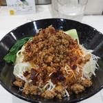 麺家 歩輝勇 - 料理写真:濃厚冷やしゴマ担々麺900円