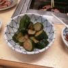 大衆焼肉 - 料理写真: