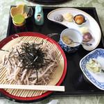 碓氷山荘 - 料理写真:Cセット…1080円
