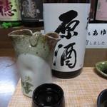 和楽路 - 千徳 原酒(19度) 燗酒