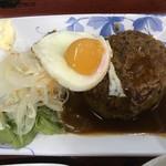 ヤマトモチスエヒロ食堂 -