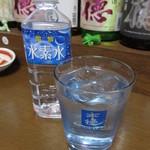 和楽路 - お冷は水素水