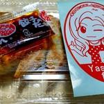 ラーメン龍太郎 - 焼き餃子(お土産用)
