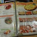 栗東バンドワゴン イタリア肉食堂 -