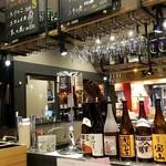 喜久や - 日本酒も多い