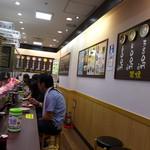 元祖寿司 - みなさん、朝ごはんの時間です