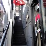 Isutamburuhanedan - 2階の入口