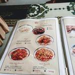 シルクロード・タリムウイグルレストラン - 麺類のメニュー
