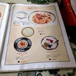 シルクロード・タリムウイグルレストラン - ご飯類のメニュー