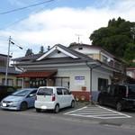 仙台屋食堂 -