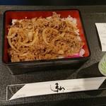 京のお肉処 弘 -