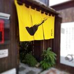 うどん満月 - お店の入り口