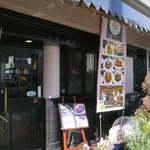 吟和 - 長堀橋の喫茶「吟和」 24時間営業で存在感あり。