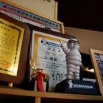三浦屋 - きたなシュランの認定証(らしい)が飾られている