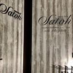 Casa tua Satoh -
