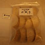 手作り水餃子 奶奶 - 料理写真:冷凍餃子12個