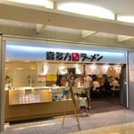 喜多方ラーメン坂内 - 昼時で混雑する店内