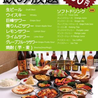 生ビールも対象飲み放題税込み980円。居酒屋として大人気です