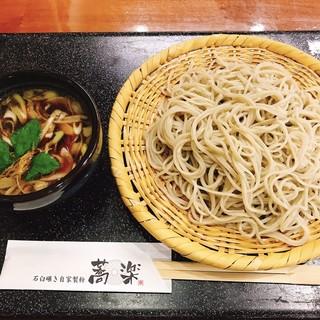 蕎楽 - 料理写真:鴨汁そば・彩実