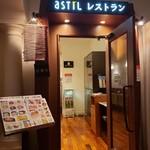 114657847 - レストランの入口