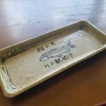 川の駅 松平 - このお皿欲しい!