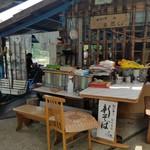川の駅 松平 - 店内の様子