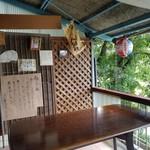 川の駅 松平 - テーブル席の様子
