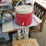 川の駅 松平 - セルフのお茶