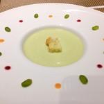 北新地 宙空 そらそら - 季節野菜のスープ