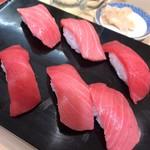 まわる寿司 博多魚がし - まぐろづくし ¥1550