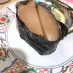 まわる寿司 博多魚がし - 一口アワビ ¥370