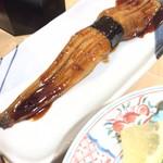 まわる寿司 博多魚がし - 焼き穴子一本 ¥270