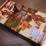 登利平 - 鳥めし竹弁当¥680