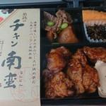 ツカダファームトーキョー - 若鶏のチキン南蛮弁当