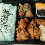 ツカダファームトーキョー - ¥860-