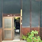 大平製麺 - 普通の民家の玄関^_^