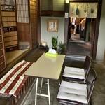 大平製麺 - 玄関 奥が釜場