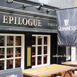 PUBLIC HOUSE EPILOGUE -