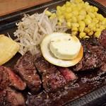 くら重 - 牛サガリのステーキ(160g、1680円)。これは美味しいです。