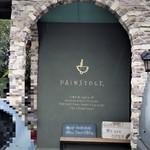 パンストック - お店、外観。