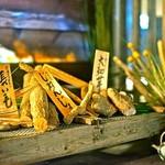 山芋の多い料理店 -