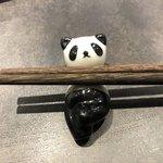 中國菜 四川 雲蓉 - 箸置きのパンダ、花小金井にある中華屋でも同じ箸置き使ってましたね、パンダ君、窒息しないでね❤️