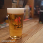 Good News Cafe SHIN - ランチビール
