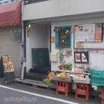 Good News Cafe SHIN - 外観