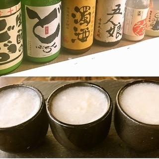 夜は発酵創作料理とこだわりのお酒で乾杯~〆のほうとうが人気